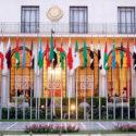 حمایت پارلمان عربی از تصمیم کویت برای کاهش روابط با ایران