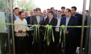 برگزاری نمایشگاه بورس، بانک، بیمه و فرصتهای سرمایه گذاری در قزوین