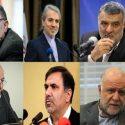 گمانهزنیها برای تغییر اعضای کابینه