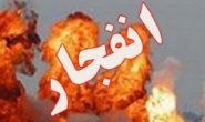 انفجار مغازه در بلوار مدرس گرگان یک کشته برجا گذاشت