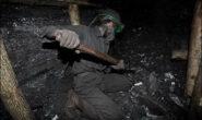 ۴ کشته و زخمی در پی ریزش معدن در راور