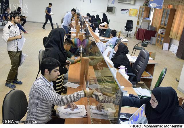 آغاز ثبت درخواستهای نقل و انتقال دانشجویی از امروز