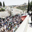 ممنوعیت ورود مردان زیر ۵۰ سال به مسجدالاقصی/ تمامی ورودیهای بخش قدیمی قدس مسدود شد