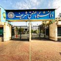 اقدام خصمانه دولت آمریکا نسبت به نخبه ایرانی/ دانشجویان و اساتید به استقبال پژوهشگر دانشگاه شریف میروند