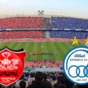 باشگاه پرسپولیس: داربی لغو شد، تیم برای سوپر جام آماده میشود