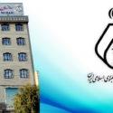اسامی منتخبین انتخابات نظام پزشکی تهران اعلام شد/ ایرج فاضل دارای بیشترین رای