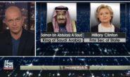 عربستان سعودی مسئول نخست تروریسم در جهان است