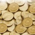 قیمت سکه پایین آمد