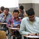 مهلت مجدد انتخاب رشته داوطلبان آزمون ارشد علوم پزشکی