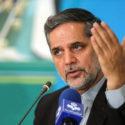 نقویحسینی : نظر فراکسیون های سیاسی مجلس بر روی آرای نمایندگان تاثیرگذار بود