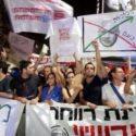 تظاهرات اسرائیلیها علیه نتانیاهو و درگیری با پلیس