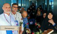 همراه داشتن قرآن در سفر به عربستان