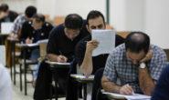 انتشار کارنامه داوطلبان آزمون ارشد دانشگاه آزاد از ساعت ۱۷