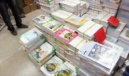 تمدید مهلت ثبت نام کتب درسی تا ۱۷ شهریور/ آغاز توزیع کتب دبیرستانیها از ۲۰ شهریور