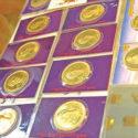 سکه ۳۳ هزار تومان گران شد