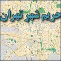 بررسی مسایل مدیریتی حریم کلان شهر تهران