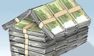 کاهش هزینه وام مسکن /۱۴ میلیون و ۴۰۰ هزار تومان هزینه خرید اوراق