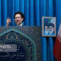 حجت الاسلام سید محمد حسن ابوترابی فرد در خطبههای این هفته نماز جمعه تهران اظهار کرد