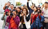 گردشگران چینی  در ایران