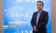 پارسایی:قوه قضاییه در حکم صادره برای تلگرام تجدیدنظر کند