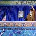 واکنش حضرت آیت الله خامنهای به خروج آمریکا از برجام