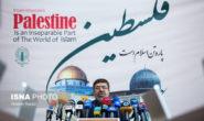 رمضان شریف: انتقال سفارت آمریکا انگیزه مضاعفی برای حمایت از قدس ایجاد کرد