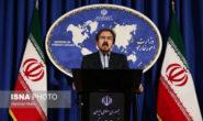 قاسمی :۱+۴ در کوتاهترین مدت ممکن تضمینهای لازم را به ایران بدهد