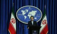 قاسمی: سخنان پمپئو مصداق بارز دخالت در امور داخلی ایران است