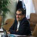 وزیر بهداشت :ظرفیت پذیرش دانشجوی علوم پزشکی دانشگاه آزاد تغییر نمیکند