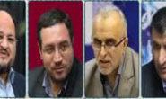 معرفی چهار وزیر پیشنهادی به مجلس