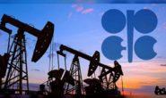 معافیت ایران از مشارکت در کاهش تولید اوپک