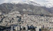 میانگین قیمت مسکن در تهران در آذرماه امسال