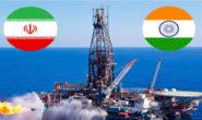 تلاش هند برای تمدید معافیت تحریمهای نفتی ایران