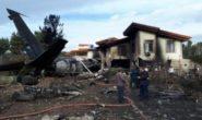 سقوط هواپیمای بوئینگ ۷۰۷ باری ارتش