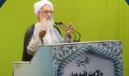امام جمعه تهران : برای سختتر کردن شرایط ایران، به تصویب FATF نیاز داریم