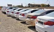 هیئت وزیران:شرایط ترخیص خودروهای وارداتی از گمرکات کشور را تصویب کرد.