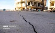 تعداد مصدومان زلزله کرمانشاه به ۴۲ تن رسید