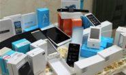 هزار دستگاه تلفن همراه وارد شده با ارز دولتی به زودی از توقیف آزاد شده و وارد بازار میشود.