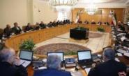 هیأت وزیران :میزان پاداش پایان  آخر سال ۱۳۹۷ کارکنان دولت  را تعین کرد