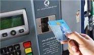 نمایندگان مجلس با دو پیشنهاد برای سهمیه بندی و افزایش قیمت بنزین مخالفت کردند.