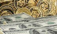 دلار همچنان ارزان میشود