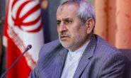 دادستان تهران خبر داد:تشکیل اولین پرونده در رابطه با گوشت در شعب ویژه