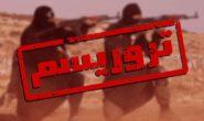 اخبار و واکنشها درباره حادثه تروریستی سیستان و بلوچستان