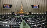 سقف دخل و خرج دولت در سال ۹۸ تعیین شد