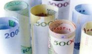 بررسی جزئیات بودجه ۹۸  : حقوق کارکنان و بازنشستگان ۴۰۰ هزار تومان افزایش پیدا میکند