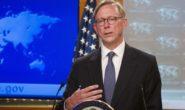برایان هوک: در حال ارزیابی تصمیم ایران هستیم