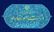 گزاره برگ وزارت خارجه از روند اجرای برجام
