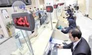 دکتر امیر جعفری صامت: خروج نخبگان در ادغام بانک ها و  پیشگیری از ورشکستگی بانک ها