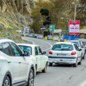علی اکبر آشوری مدیر مرکز مدیریت راههای کشور: ساعات و مسیرهای پر ترافیک تعطیلات هفته جاری اعلام شد.