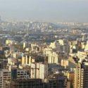 کاهش پاییزی «قیمت پیشنهادی» در فایلهای تابستانی املاک پایتخت